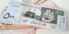 سعر الريال السعودي اليوم فى مصر تحديث يومي 2021