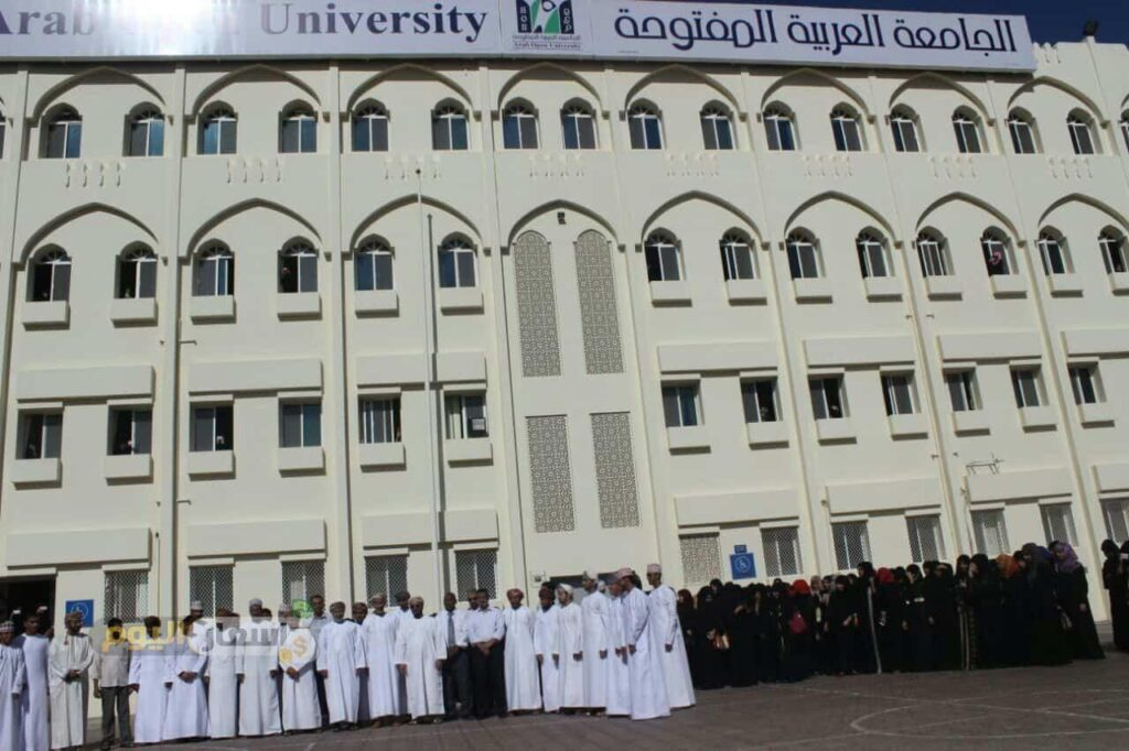 رسوم الجامعة العربية المفتوحة بجدة 2021-2022