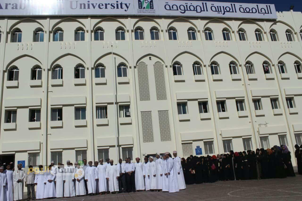Photo of رسوم الجامعة العربية المفتوحة بجدة 2021-2022
